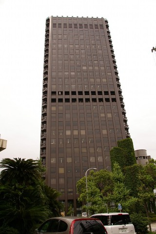 Commerce, Industry & Trade Center Building