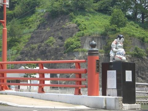 相生橋・延命橋