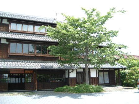 長浜国際文化交流ハウス