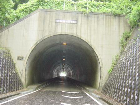 こね坂トンネル