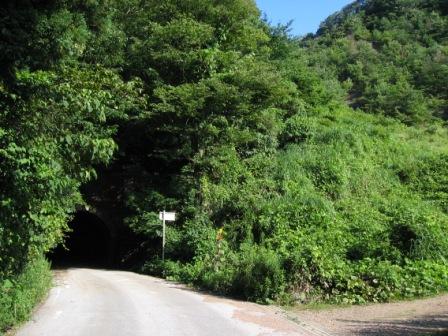 横山トンネル