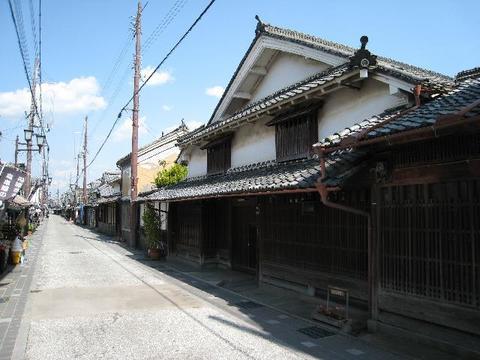 Kawaramachi Tsumairi Merchant Housing District