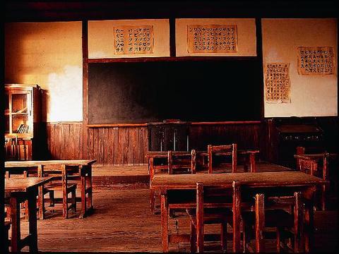 Nijyushinohitomi eigamura