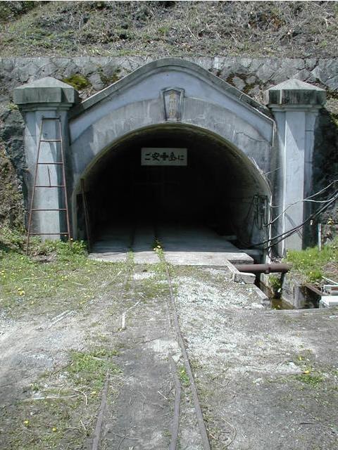 美祢炭鉱荒川水平坑