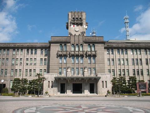 Kyoto City Office