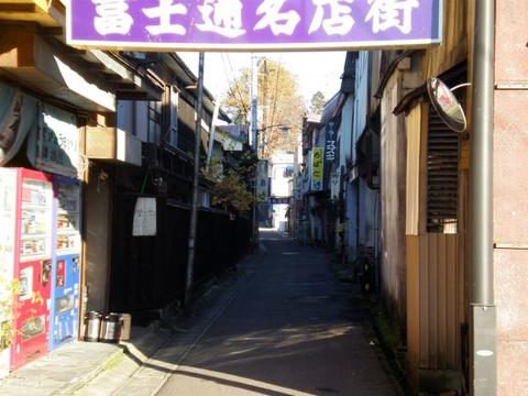 秋の富士通り