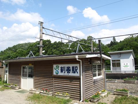 JR刺巻駅 夏