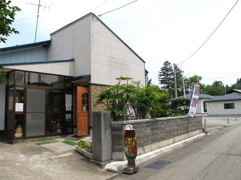 ちば珈琲店