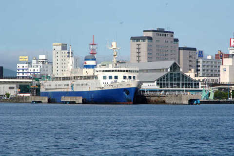 Mashumaru Aomori-Hakodate Ferry Commemorative