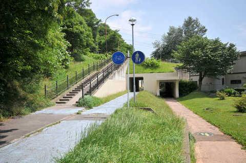 Ryokuen Bike and Walking Trail