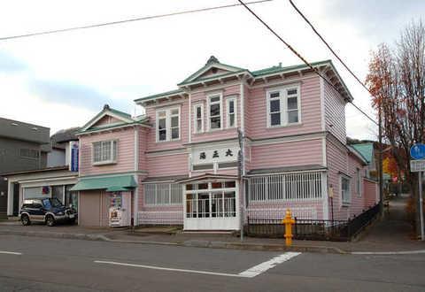 Taisho-yu Public Bath