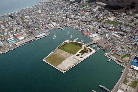Midori-no-Shima (Green Island)