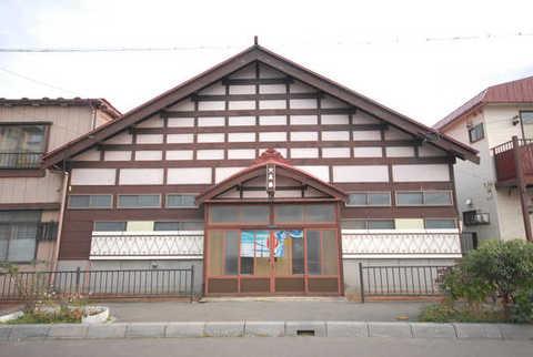 Daikoku-yu Public Bath