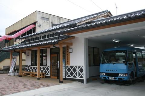 若桜町営バスターミナル