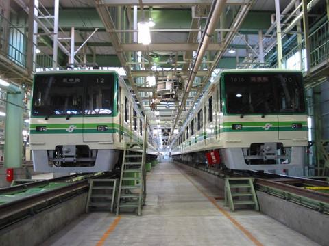 Tomisawa Rail yard