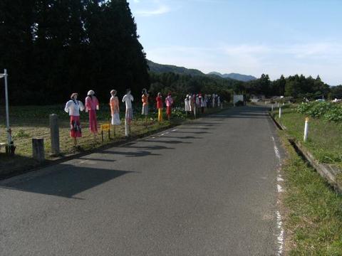 Kakashi Festival