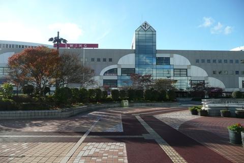 Izumichuo Station