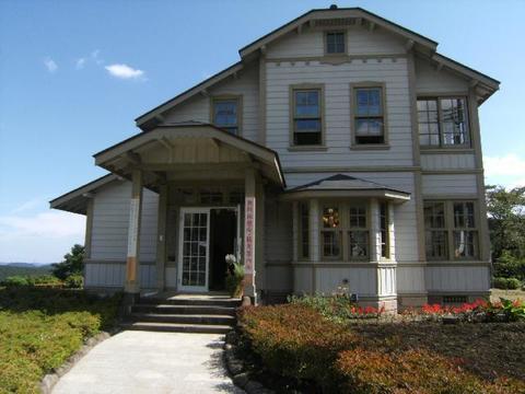 Aone Residence