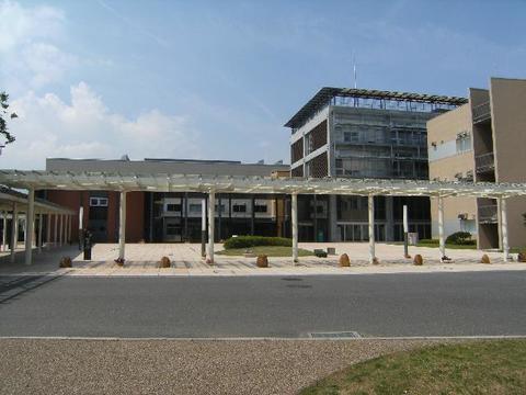 Miyagi University Taihaku Campus