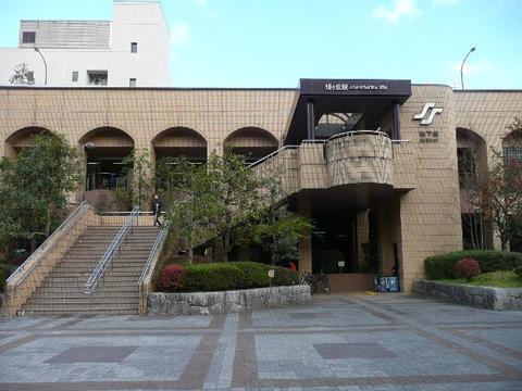Asahigaoka Station