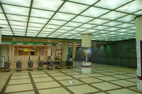 Kotodaikoen Station