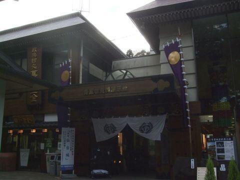 Aoba Castel Exhibition Hall