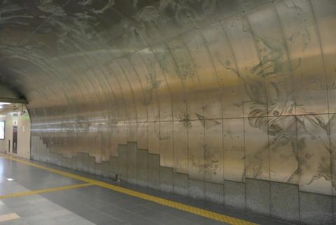 Hirose dori Station