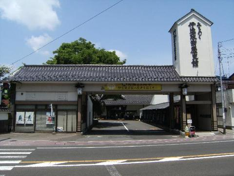 Historical Museum of the Feudal Lord Date Masamune