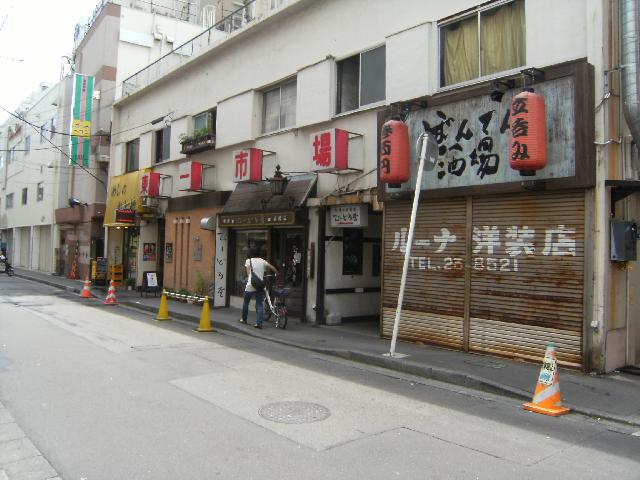 Toichi Market