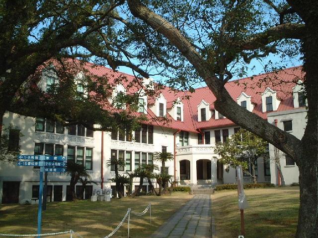 kwassui women's college