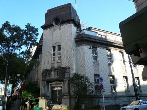 長崎県庁第3別館