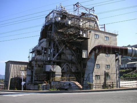 ikeshima coal mine