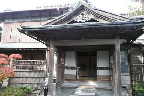 Furosenkan
