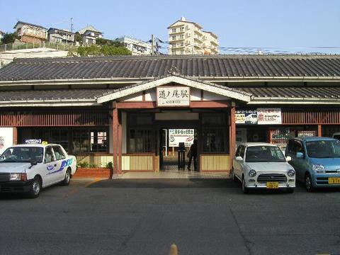 michinoo station