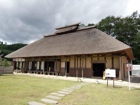 Ishigaki Residence