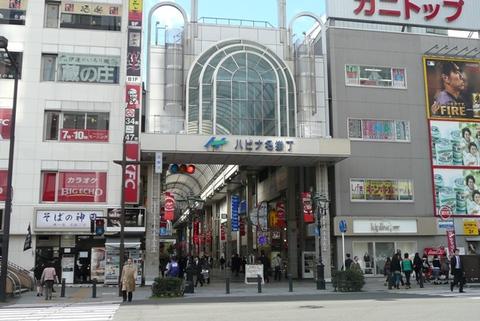 Hapina nakakecho shopping street