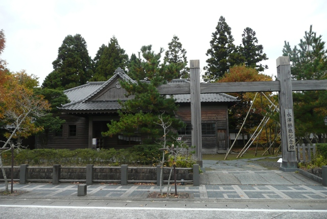 Mizusawa Kencho Memorial Museum
