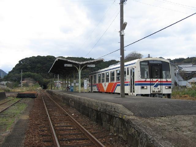 emukae station