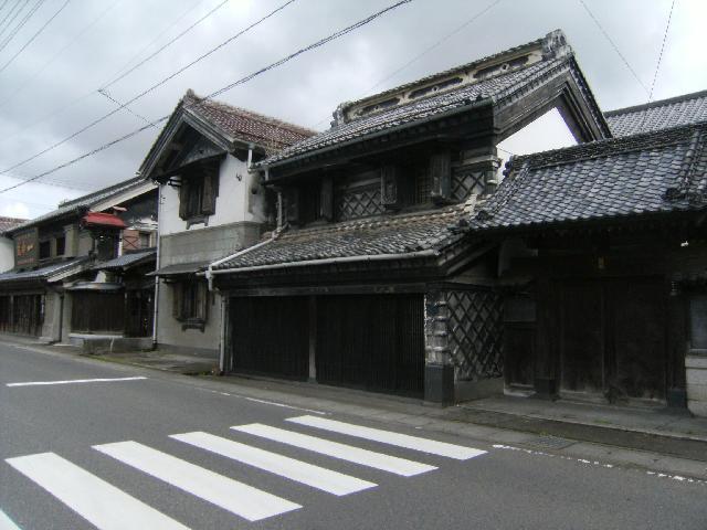 Kura Town