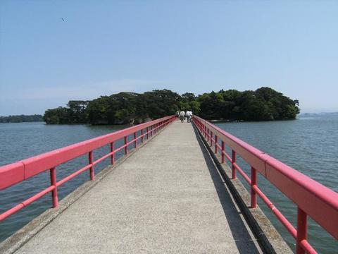 Fukuura Bridge