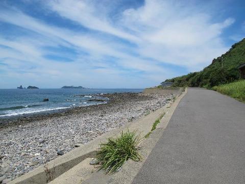 Ono Coast