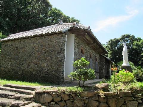 Ono Church