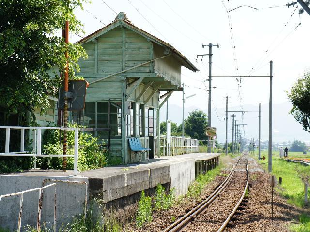 Yagisawa Station