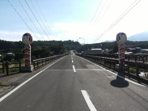 Kokeshi bridge