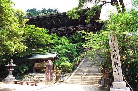 The main hall of Engyoji Temple