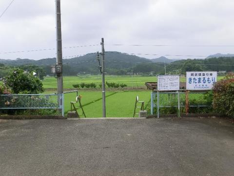 阿武隈急行 北丸森駅