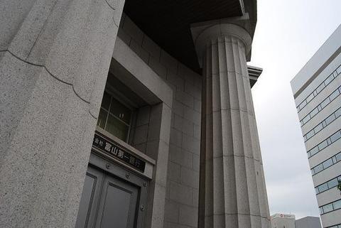 富山第一銀行 本店