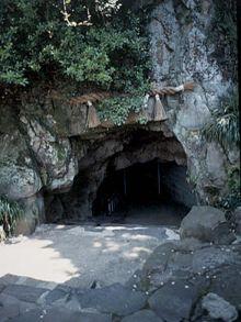 女木島 鬼の洞窟