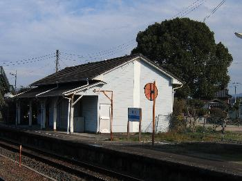 JR塩入駅