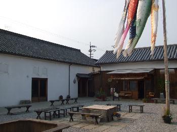 讃州 井筒屋敷